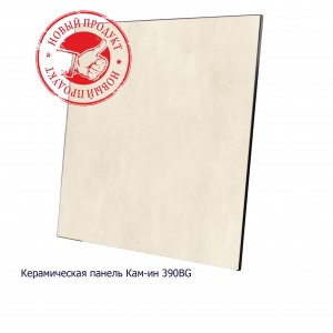 400 Вт Керамический обогреватель КАМ-ИН бежевый
